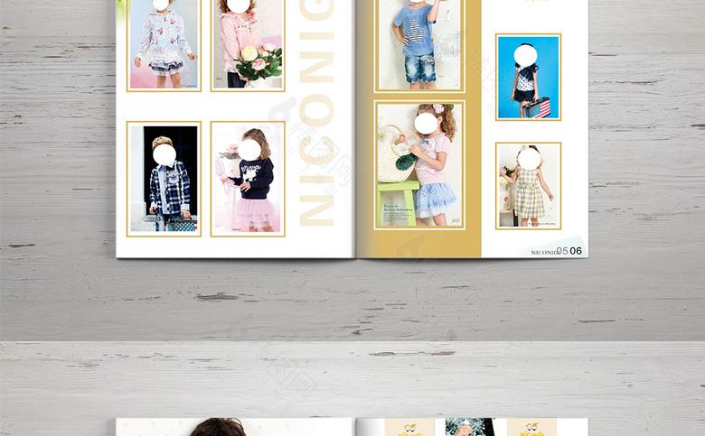 黄色童装画册模板
