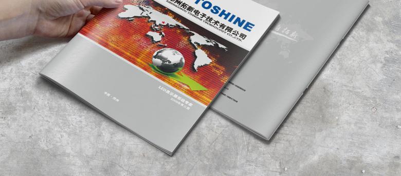 大年夜气电子产品画册