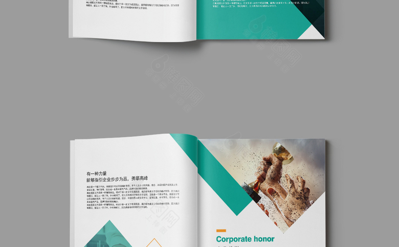 大气色块企业画册