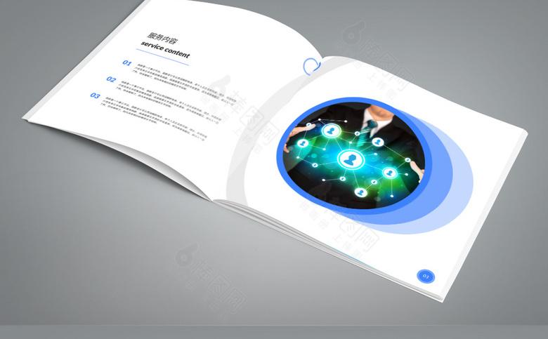 大气画册模板