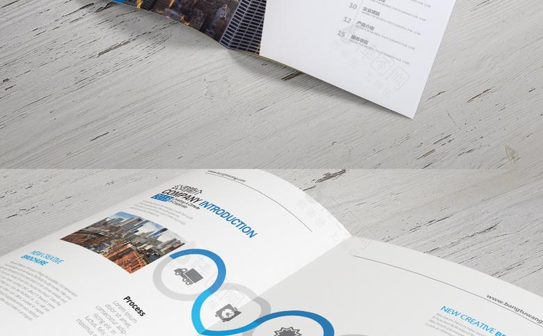 高档蓝色企业画册