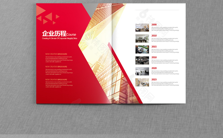 红色企业画册模板