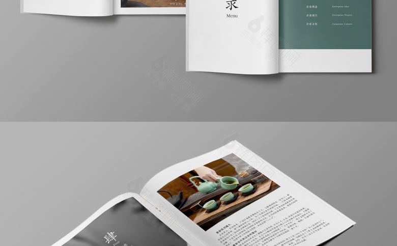 茶具画册设计
