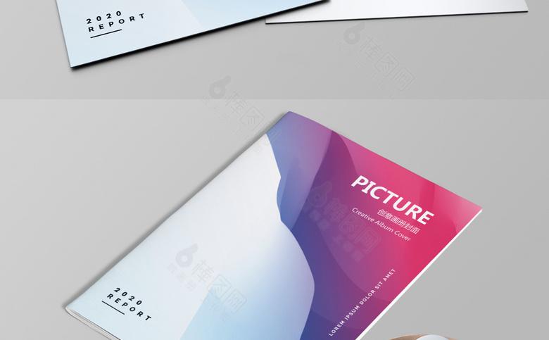 高档大气画册封面设计