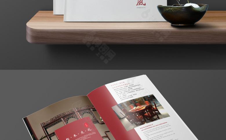 红木家具画册模板
