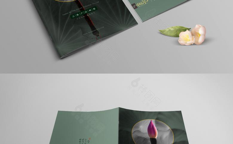 中式画册封面