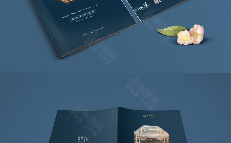 古风旅游画册封面