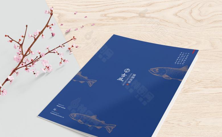 新中式鱼类画册封面设计