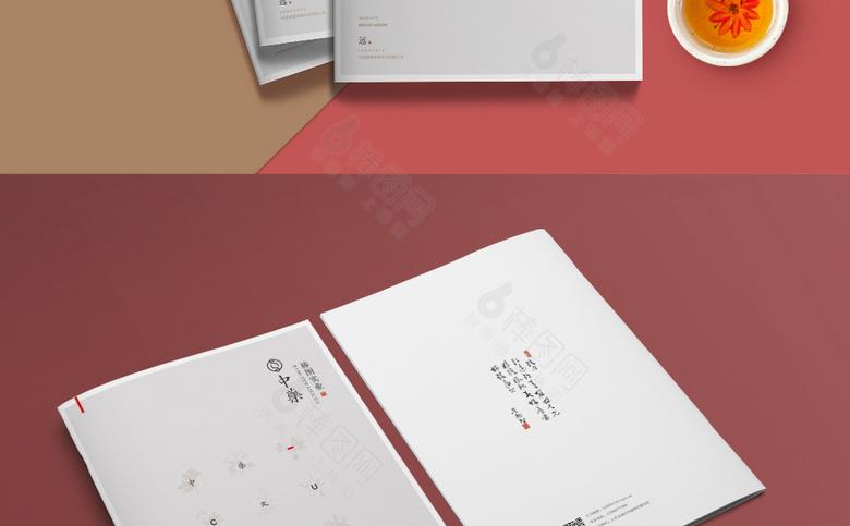 新中式画册封面设计