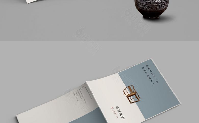 中国风产品画册封面