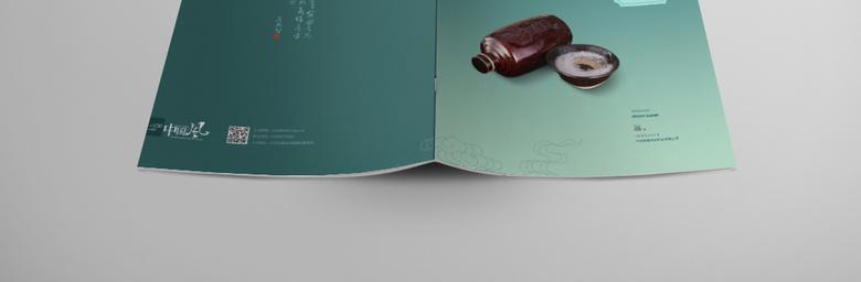 中国风酒画册封面
